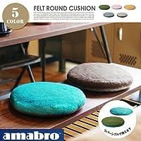 FELT ROUND CUSHION amabro GreenxTurquoise