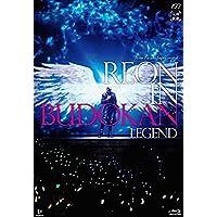 柚希礼音スーパー・リサイタル『REON in BUDOKAN~LEGEND~』