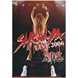 SHOW-YA LIVE 2006 別格 [DVD]