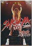 SHOW-YA LIVE 2006 別格 [DVD] 画像