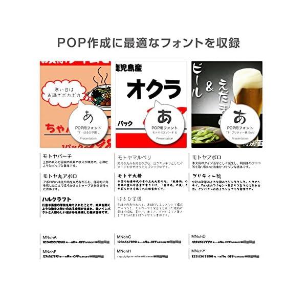 キングソフト WPS Office Premi...の紹介画像7