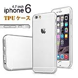 【MOKO】【強化ガラスフィルム付】iPhone6用ソフトケース TPU保護ケース・カバー 【2014年型】超薄軽量クリアケース 4.7インチ (クリア)