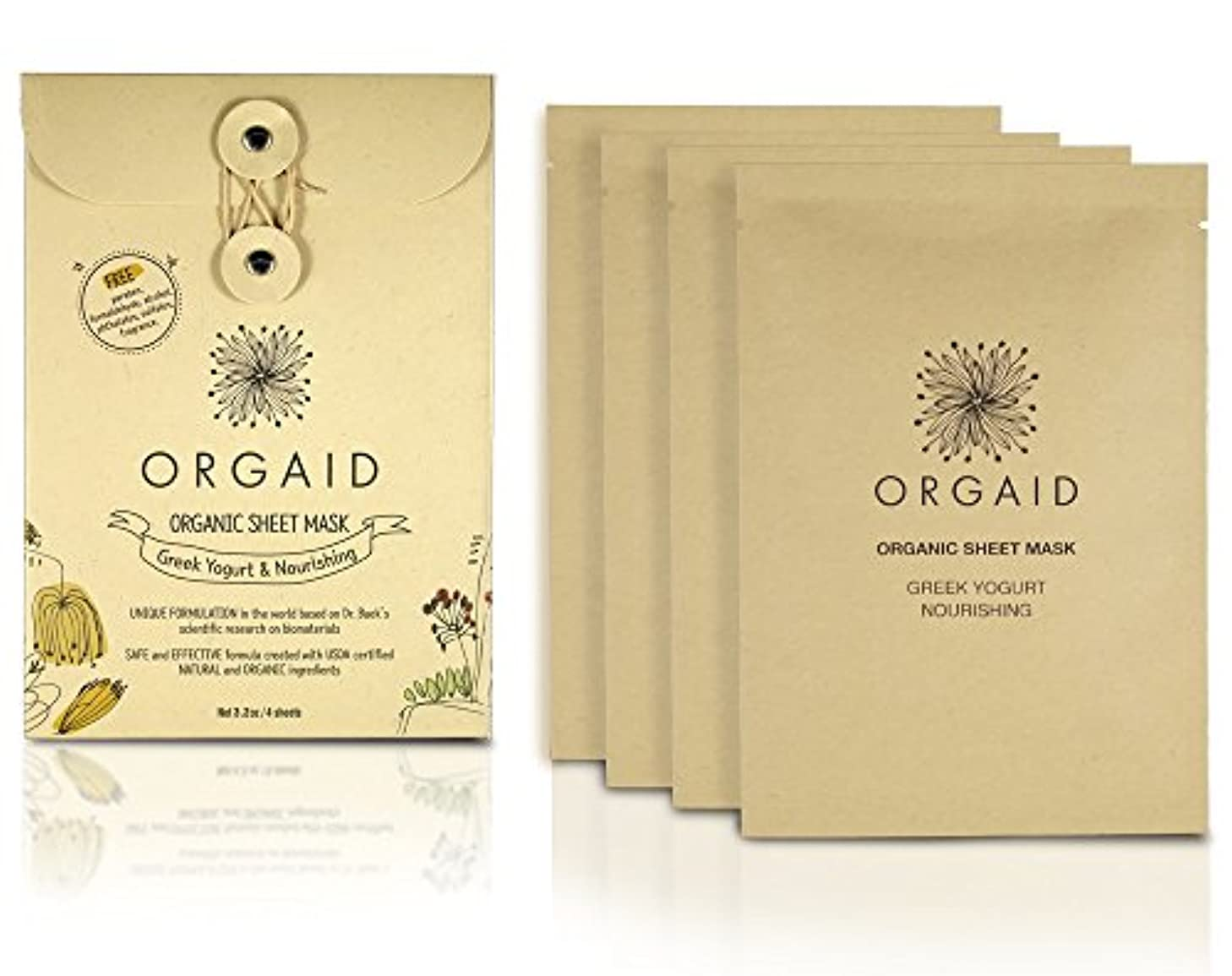 急いでエキゾチック夫婦ORGAID(オーガエイド) エッセンスリフトマスク 4枚入り