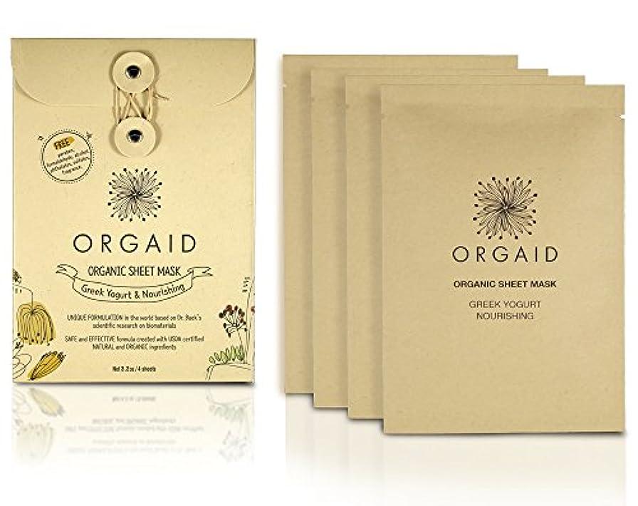 開発同様の国民ORGAID(オーガエイド) エッセンスリフトマスク 4枚入り