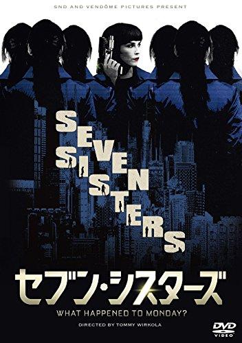 セブン・シスターズ [DVD]