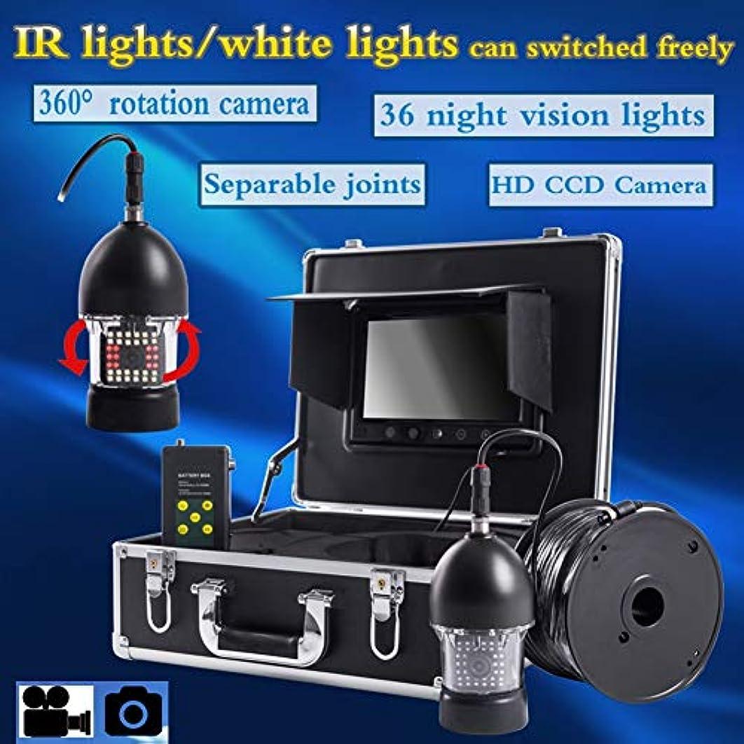 予報干渉爆弾9インチ水中魚群探知機HD水中カメラTFTカラーディスプレイCCDとHD、DVRビデオ(100M)