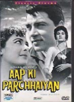 Aap Ki Parchhaiyan [Dvd ] Dharmendra【DVD】 [並行輸入品]