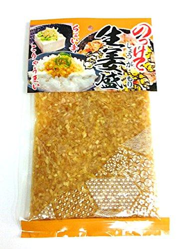 ちょい辛うま★のっけて生姜盛5袋 しょうが盛り1袋200g×5袋セット