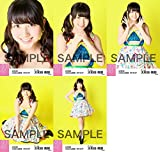 【大和田南那】 公式生写真 AKB48 2016年07月度 個別 10th アニバーサリー 衣装 5枚コンプ