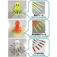 ヤマシタ(YAMASHITA) タコゆらハンター S OKY オレンジ・ケイムライエロー