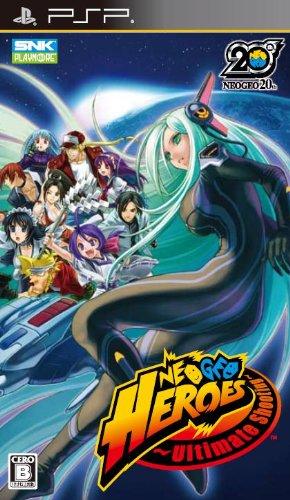 NEOGEO HEROES ~Ultimate Shooting~ - PSP