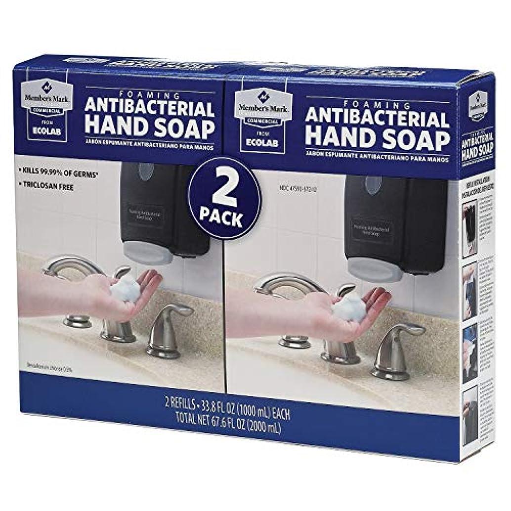オーロック名義で病気Member 's Mark Commercial Foaming Antibacterial Hand Soap (2 PK。) As