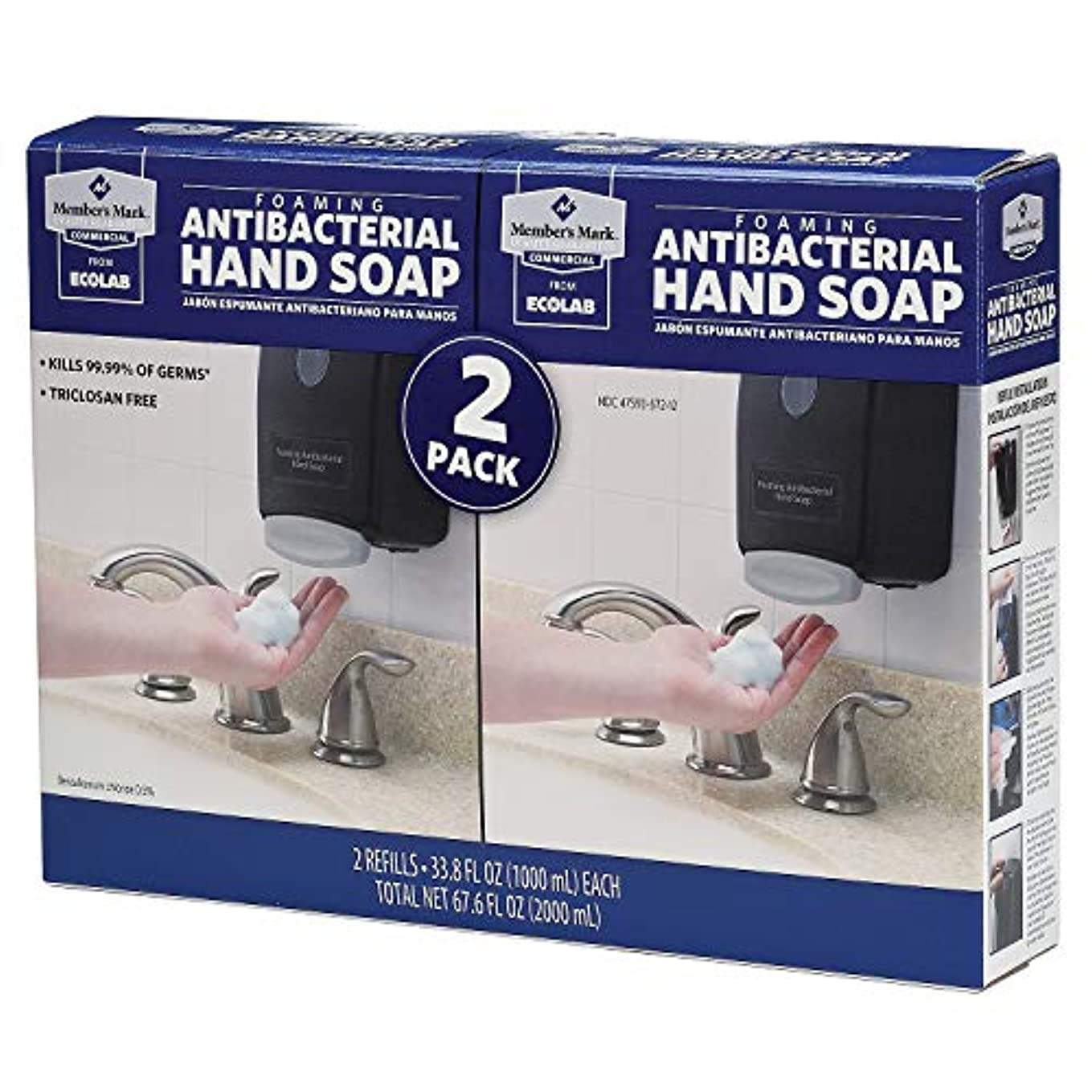クリームワットディスカウントMember 's Mark Commercial Foaming Antibacterial Hand Soap (2 PK。) As