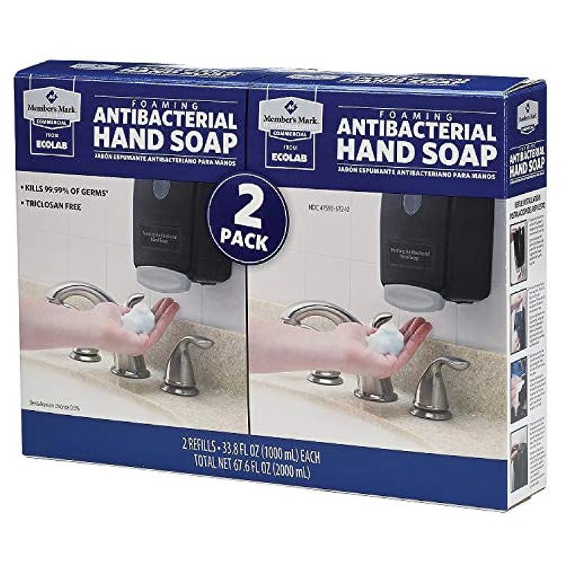 ジョリーペットコートMember 's Mark Commercial Foaming Antibacterial Hand Soap (2 PK。) As