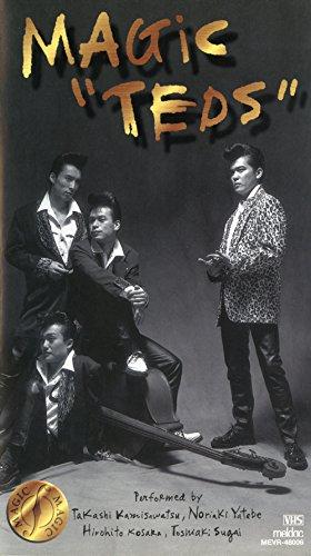 TEDS 【応募者全員プレゼント特典対象】 [DVD]