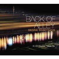 BACK OF ALLEY ORIGINAL SOUND TRACKS