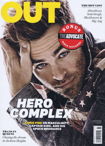 Out [US] June - July 2013 (単号)