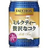 アサヒ飲料 フォション シェフ特製ミルクティー 贅沢なコク 280g×24本