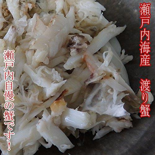 活き締め 渡り蟹 メス( ワタリガニ )1ぱい(500~600g) 瀬戸内海産