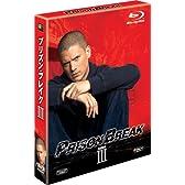 プリズン・ブレイク シーズンIII ブルーレイBOX [Blu-ray]
