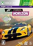 Forza Horizon Xbox 360 プラチナコレクション