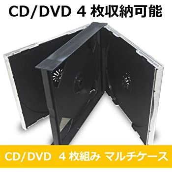 CD/DVD 4枚組みマルチケース  トレイ色:黒