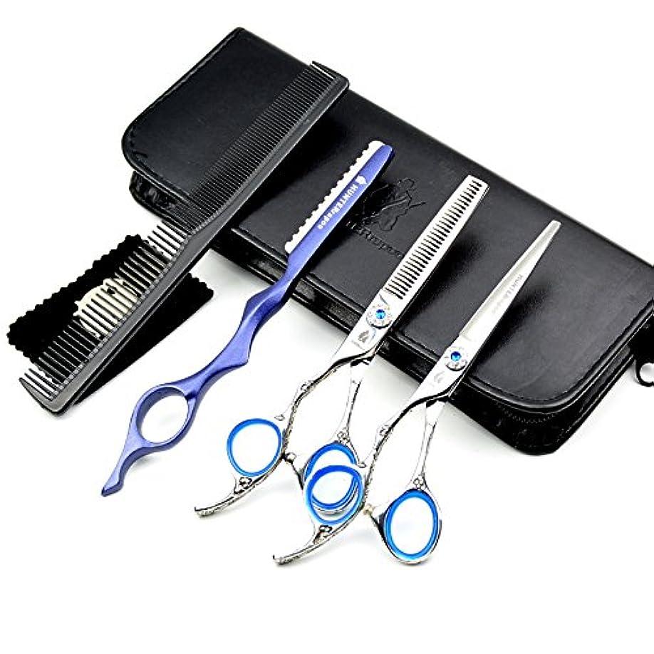 私たちの程度自動的にカットシザー 散髪用はさみ 散髪 ヘアカット 美容師 理容師 プロ用高級シザー ハサミ スキハサミ ベーシック セニング 高級はさみ2本セット 収納シザーケース付き