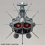 宇宙戦艦ヤマト2202 地球連邦 アンドロメダ級一番艦 アンドロメダ ムービーエフェクトVer. 1/1000スケール 色分け済みプラモデル 画像