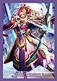 ブシロードスリーブコレクション ミニ Vol.276 カードファイト!! ヴァンガードG 『崇高なる美貌 アマルーダ』
