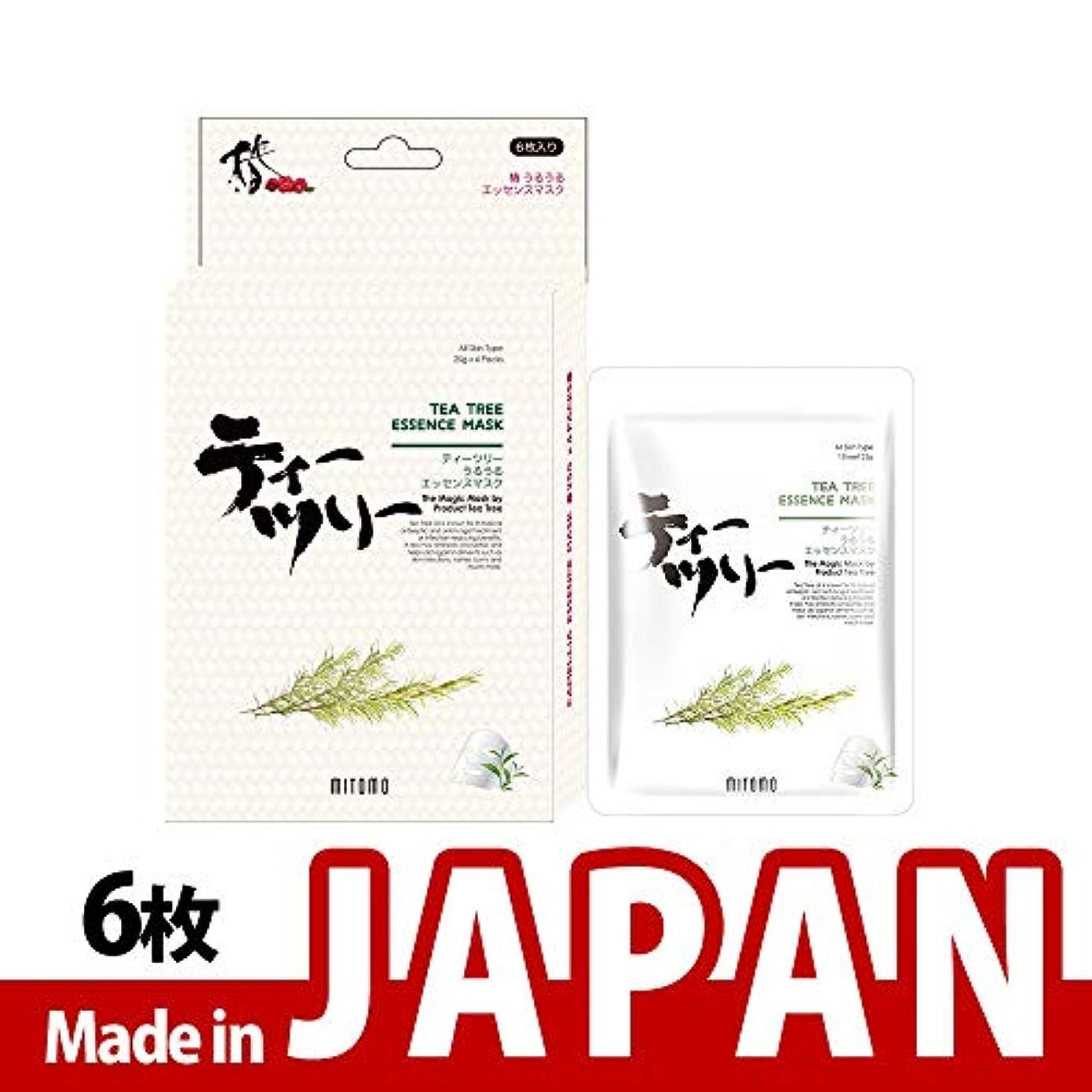 ディレクター健康に渡ってMITOMO【JP512-D-1】日本製ティーツリー シートマスク/6枚入り/6枚/美容液/マスクパック/送料無料