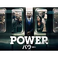 パワー - シーズン2 (字幕版)