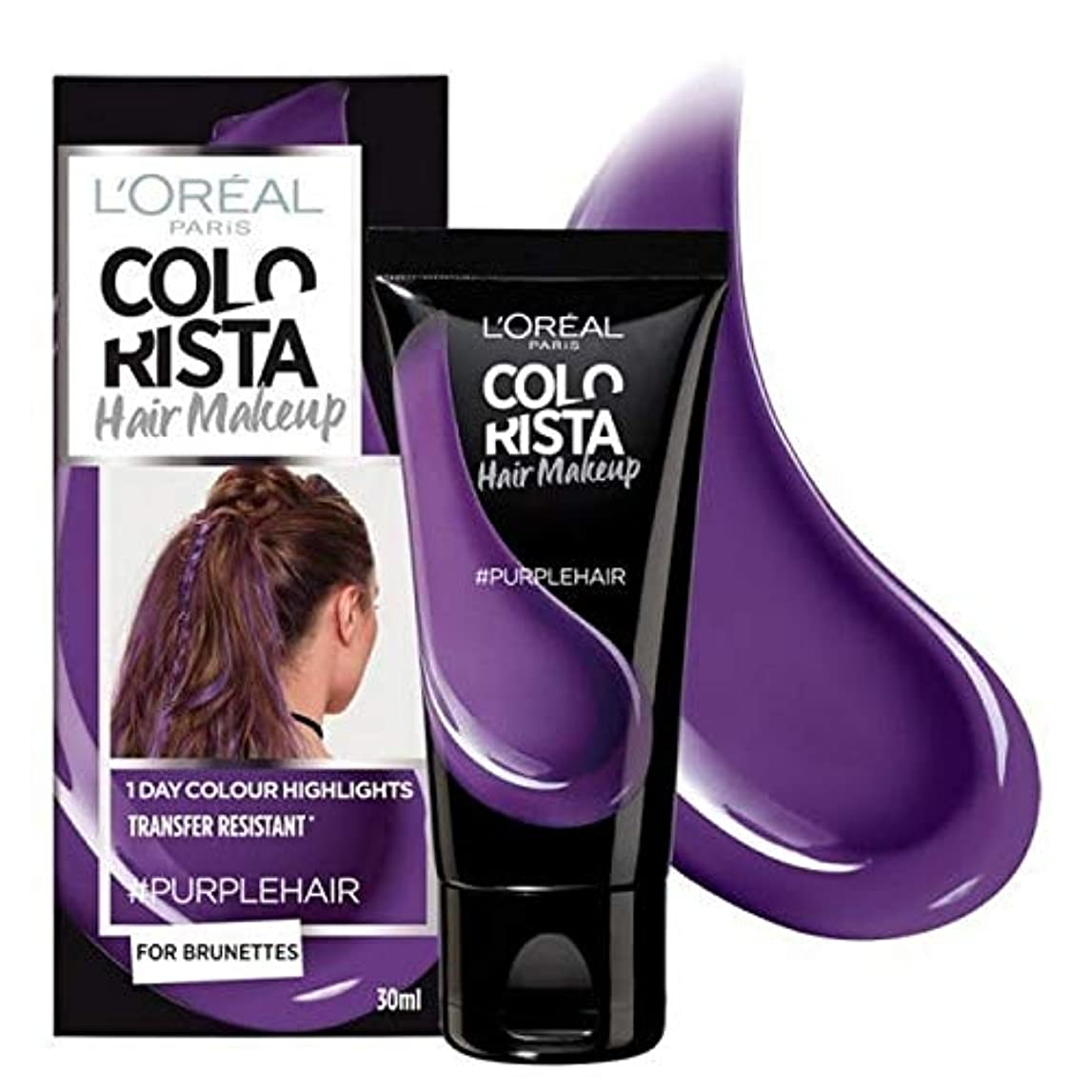 バスルーム愛共役[Colorista] Coloristaヘアメイク紫色の一時的なブルネットの髪の色 - Colorista Hair Makeup Purple Temporary Brunette Hair Colour [並行輸入品]
