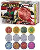 仮面ライダーオーズ オーメダル 第1弾 【全12種セット】(食玩) 箱付
