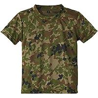 (ジェイジィエスディエフ) C.A.B.CLOTHING J.G.S.D.F. 自衛隊 クールナイス Kid's Tシャツ 6202【ネコポス便】