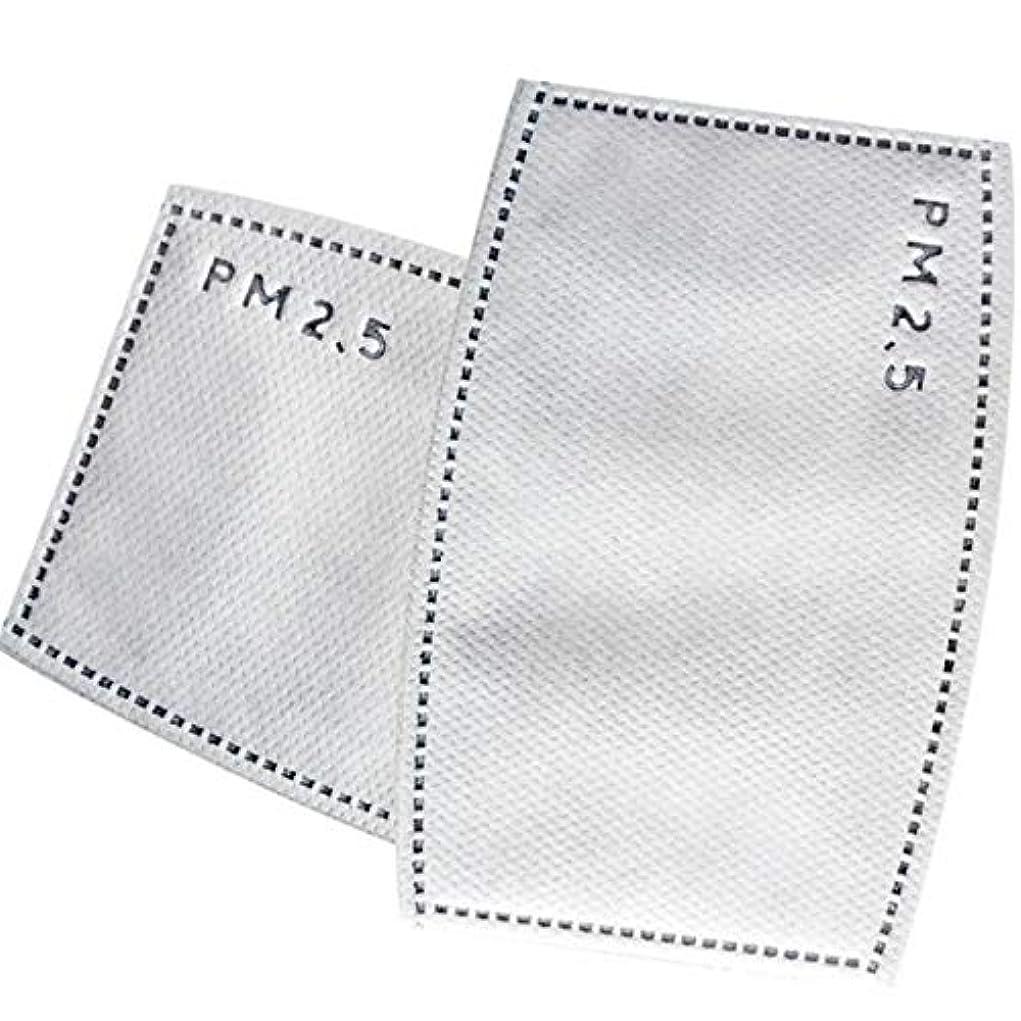 Lixiuqun home 50袋5層活性炭フィルターN95効率的なろ過PM2.5アンチヘイズ口マスク交換可能フィルター用口マッフル (色 : Adults)