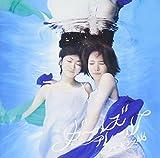 ガールズルール (DVD付 / Type-B)