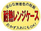 耐熱 レンジケース 9号 250枚 耐熱 耐油 お弁当カップ おかずカップ 画像