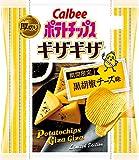 カルビー ポテトチップスギザギザ 黒胡椒チーズ 58g×12袋