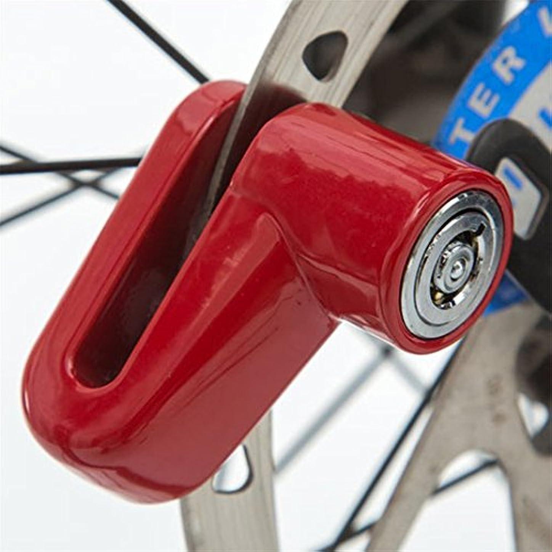 オーバーラン解決する印象的なKORADA 盗難防止安全セキュリティ オートバイ 自転車ロック スチール マウンテンロード MTB バイク サイクリング ローター ディスク ブレーキホイールロック