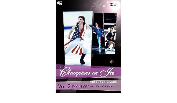Amazon.co.jp | チャンピオンズ...