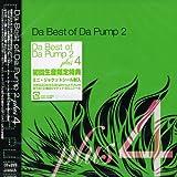 Da Best of Da Pump 2 plus 4 (DVD付)