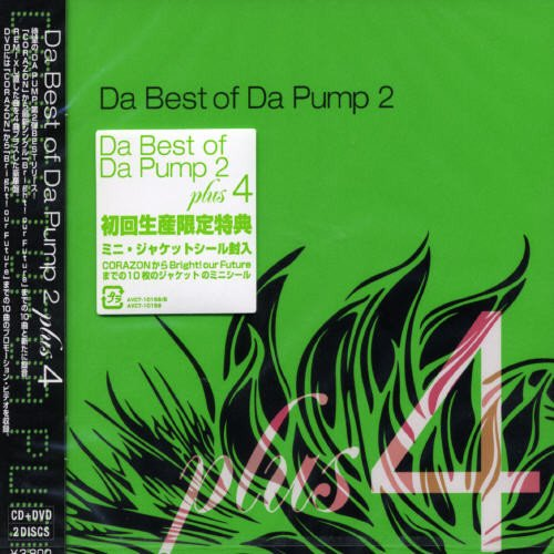 Da Best of Da Pump 2 plus 4 (DVD付)