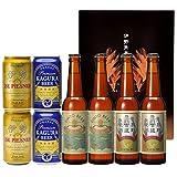 三重県 伊勢角屋麦酒 バラエティー詰合セット SKPKA?34 1セット クラフトビール 地ビール
