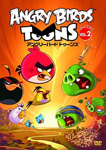 アングリーバード トゥーンズ シーズン2 VOL.2 DVD