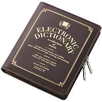 エレコム 電子辞書ケース フルカバータイプ ペンホルダー付 ブラウン DJC-021BR