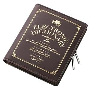 ELECOM 電子辞書ケース フルカバータイプ ペンホルダー付き ブラウン DJC-021BR
