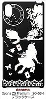 sslink SO-03H Xperia Z5 Premium エクスぺリア プレミアム ブラック ハードケース Alice in wonderland アリス 猫 トランプ アイフォン カバー ジャケット スマートフォン スマホケース docomo
