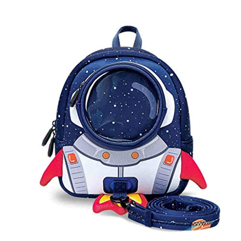 CXQ かわいい子供の学校のバックパック青いロケットの漫画1?5歳の少女の男の子の学校反失われたバックパック (Size : L)