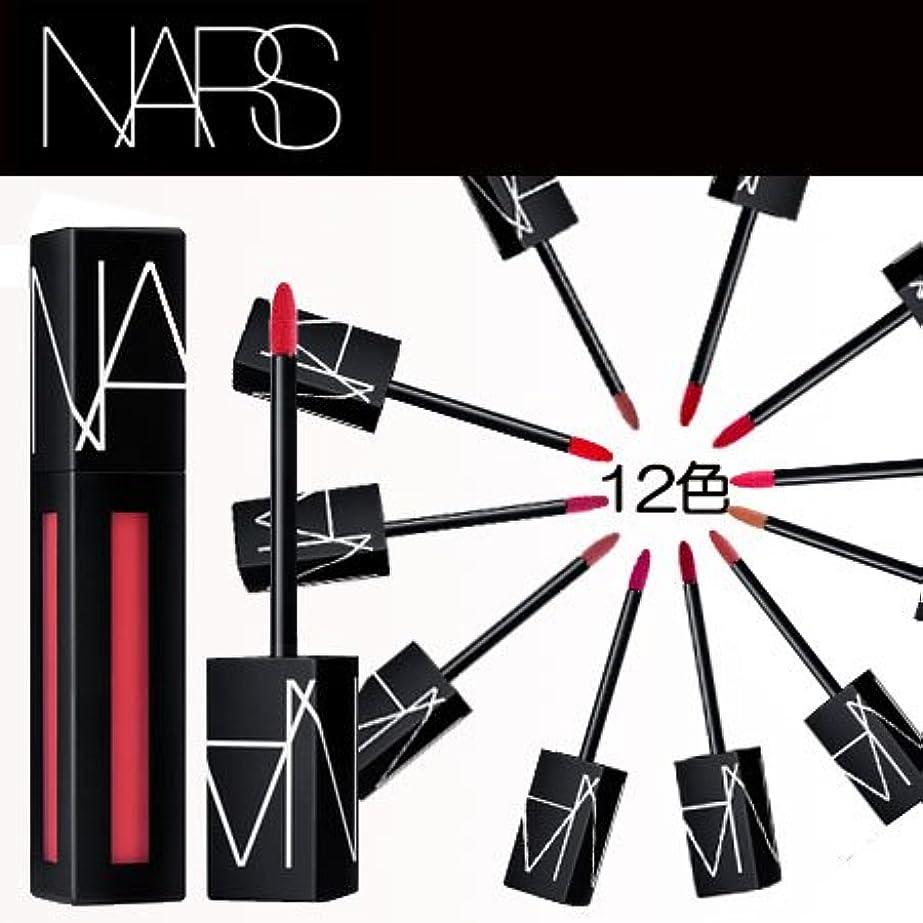 写真を描く反発マオリナーズ パワーマットリップピグメント 選べる12色 -NARS-【並行輸入品】 2765