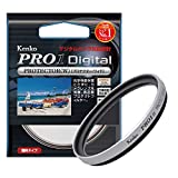 Kenko 37mm レンズフィルター PRO1D プロテクター シルバー枠 レンズ保護用 薄枠 日本製 238516 画像